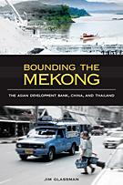 Bounding the Mekong