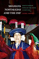 Shamans, Nostalgias, and the IMF